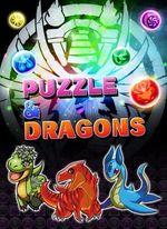 Jaquette Puzzle & Dragons