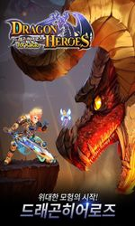 Jaquette Dragon Heroes