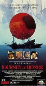 Affiche Journey of Honor