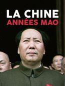 Affiche La Chine, années Mao