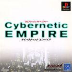 Jaquette Cybernetic Empire