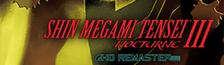 Jaquette Shin Megami Tensei III: Nocturne HD Remaster