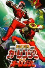Affiche Gekisou Sentai Carranger vs. Ohranger