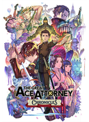 Jaquette The Great Ace Attorney Chronicles