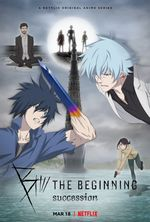 Affiche B: The Beginning Succession