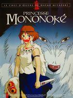 Affiche Princesse Mononoké