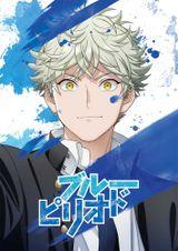 Affiche Blue Period