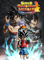 Jaquette Super Dragon Ball Heroes : World Mission