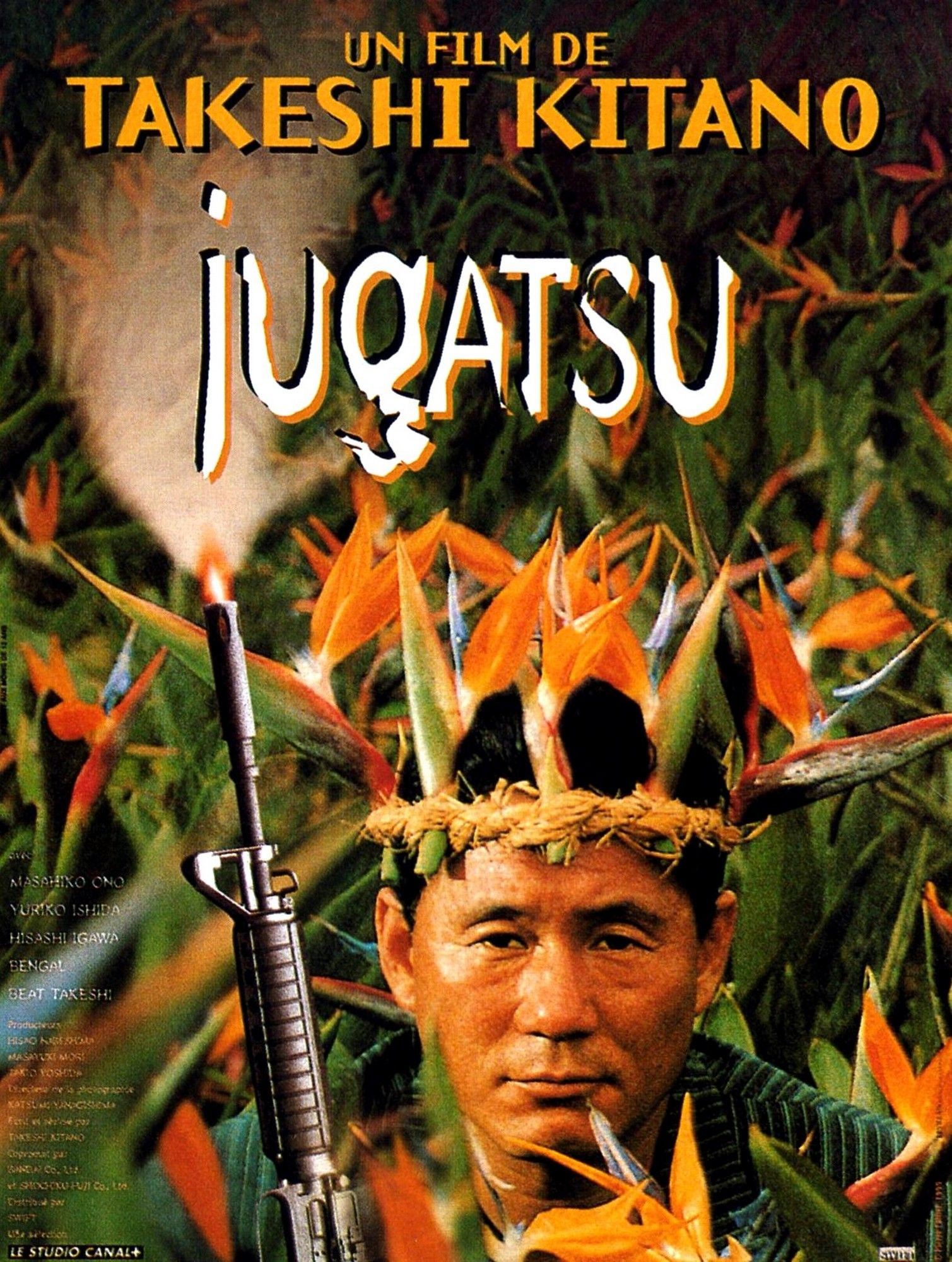 Votre dernier film visionné - Page 16 Jugatsu