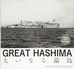 Couverture Great Hashima
