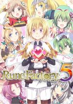 Jaquette Rune Factory 5