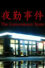 Jaquette The Convenience Store
