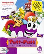 Jaquette Putt-Putt Joins the Parade