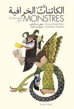 Couverture Le dictionnaire des monstres
