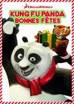 Affiche Kung Fu Panda : Bonnes fêtes