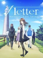 Jaquette Root Letter : Last Answer