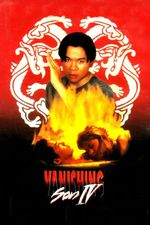 Affiche Vanishing Son IV