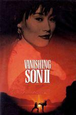 Affiche Vanishing Son II