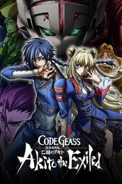 Affiche Code Geass : Akito the Exiled