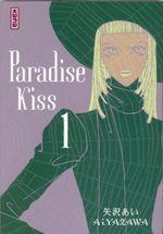 Couverture Paradise Kiss