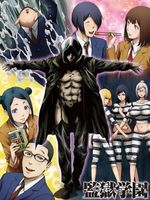 Affiche Prison School OVA