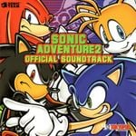 Pochette Sonic Adventure 2 Official Soundtrack (OST)
