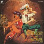 Pochette Nadia: The Secret of Blue Water OST 2 (OST)