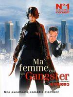 Affiche Ma femme est un gangster