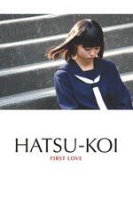Affiche First Love