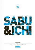 Couverture Sabu & Ichi, tome 2