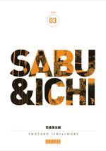 Couverture Sabu & Ichi, tome 3
