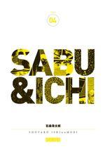Couverture Sabu & Ichi, tome 4