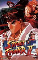 Affiche Street Fighter II : Le Film