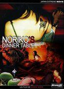 Affiche Noriko's Dinner Table