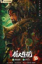 Affiche Legend of Hunter