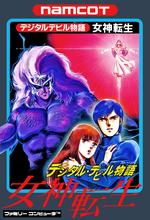Jaquette Digital Devil Story: Megami Tensei