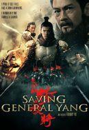 Affiche Saving General Yang