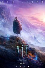 Affiche Jiang Ziya