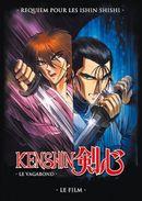 Affiche Kenshin le vagabond : Requiem pour les Ishin Shishi
