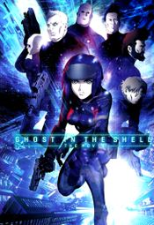 Affiche Ghost in the Shell : The Movie