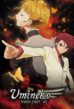 Affiche Umineko: When They Cry