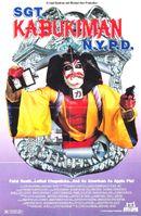Affiche Sgt. Kabukiman N.Y.P.D.