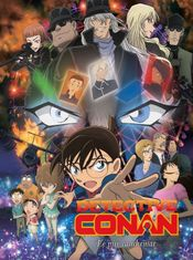 Affiche Détective Conan : Le Pire cauchemar