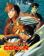 Affiche Détective Conan : Stratégie en profondeur