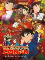Affiche Détective Conan : La lettre d'amour écarlate