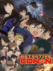 Affiche Détective Conan : Le Sniper dimensionnel
