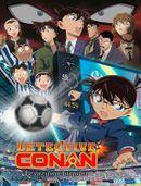 Affiche Détective Conan : Le Onzième Attaquant