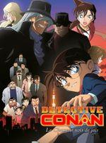 Affiche Détective Conan : Le Chasseur noir de jais