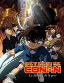 Affiche Détective Conan : La Mélodie de la peur