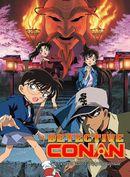 Affiche Détective Conan : Croisement dans l'ancienne capitale